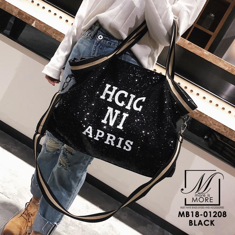กระเป๋าสะพายกระเป๋าถือกระเป๋าปักเลื่อม แฟชั่นงานนำเข้าสุดเก๋ส์ปักเลื่อมวิ๊บวับ MB18-01208-BLK [สีดำ]