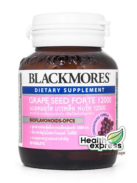 Blackmores Grape Seed Forte 12000 mg. แบลคมอร์ส เกรพ ซีด บรรจุ 30 เม็ด