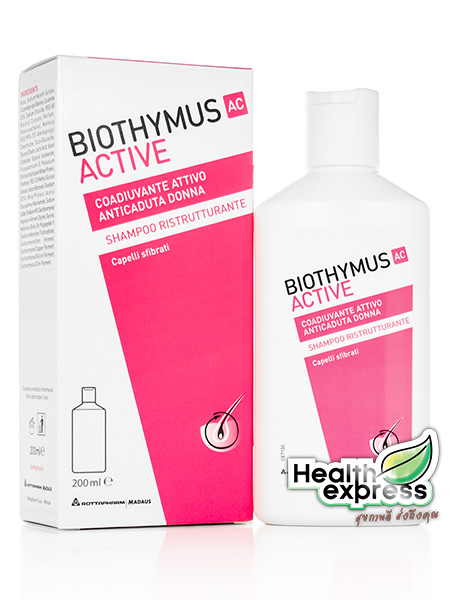 BioThymus Active Donna Shampoo Ristrutturante ไบโอไทมัส แอคทีฟ ดอนนา แชมพู อลิสทรูทูลานเต ปริมาณสุทธิ 200 ml. [สำหรับผู้หญิง]