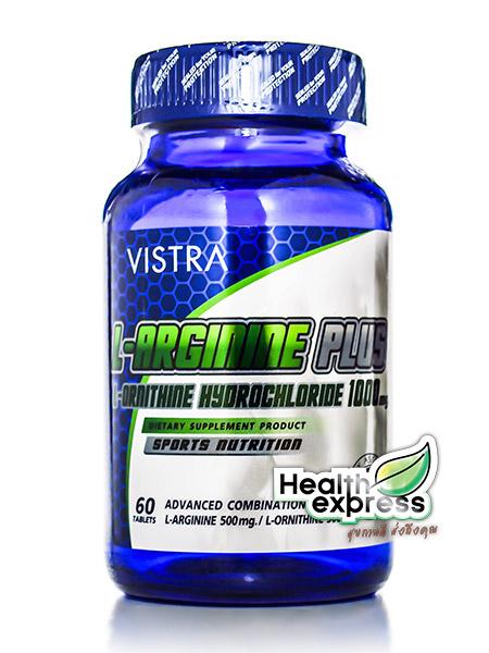 Vistra L-Arginine Plus L-Ornithine Hydrochloride 1000 mg. Sport Nutrition