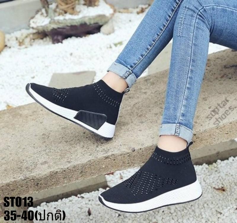 รองเท้าผ้าใบสีดำ ST013-BLK