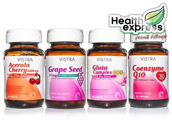 Vistra Perfect Skin Gluta 800 30 Caps + Acerola 45 Tabs + Grapeseed 30 Caps + CoQ10 30 Caps