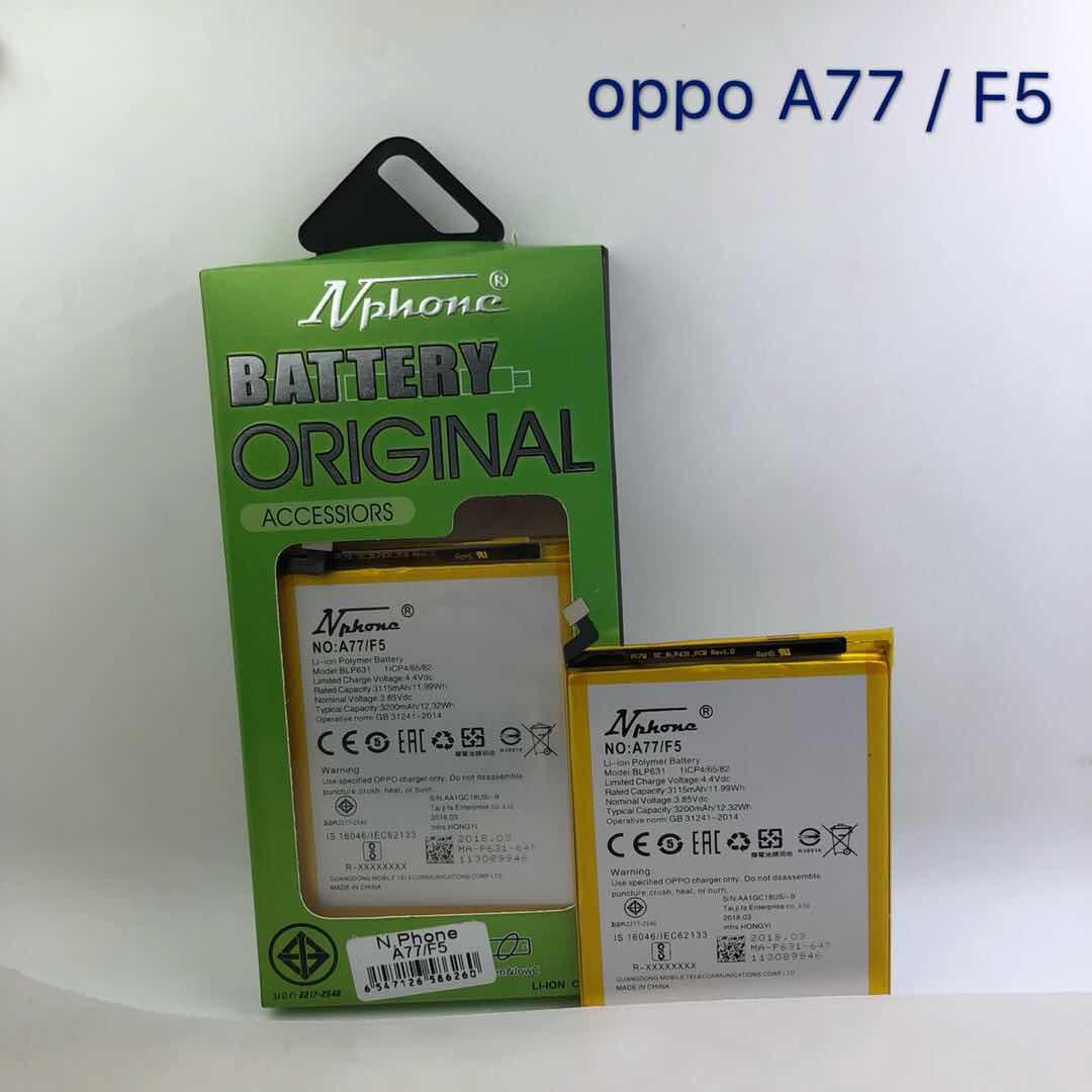 แบตเตอรี่ มอก. OPPO F5 / A77