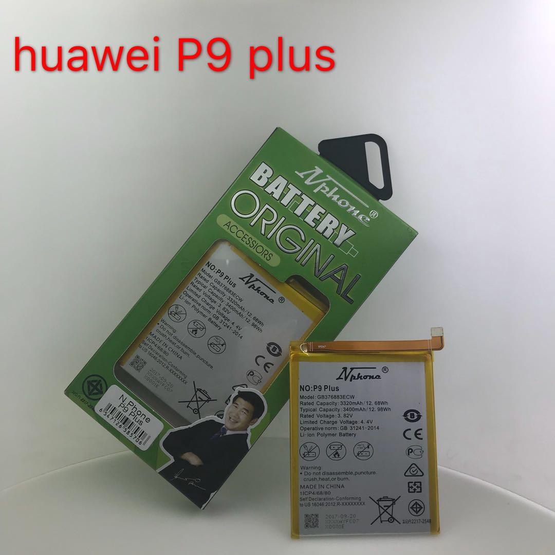 แบตเตอรี่ งานบริษัท มี มอก. Huawei P9 Plus