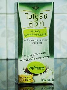 วัตถุให้ความหวานจากหญ้าหวาน (50 ซอง) เหมาะกับการควบคุมน้ำหนัก ผู้ป่วยเบาหวาน
