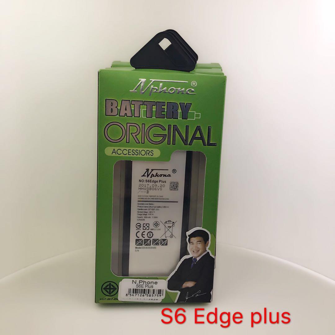 แบตเตอรี่ งานบริษัท (มี มอก.ใส้เต็ม) Samsung S6 Edge Plus