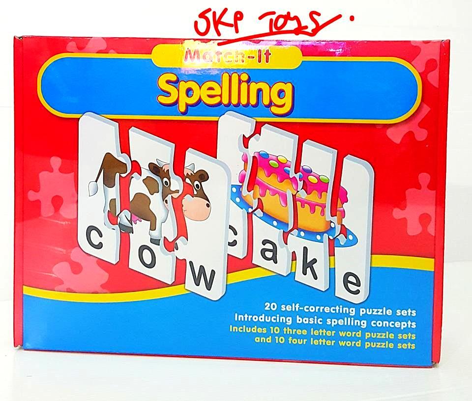 ของเล่นเสริมพัฒนาการ Match it Spelling