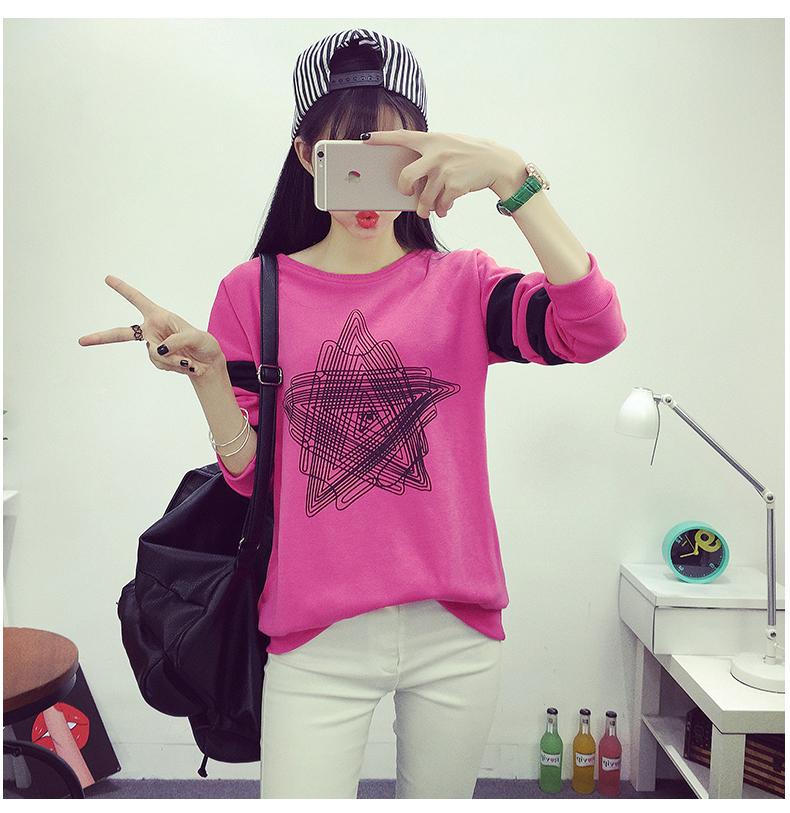 เสื้อกันหนาวแฟชั่นเกาหลีราคาถูกสีชมพูสุดฮอตลวดลายเท่ห์มาก