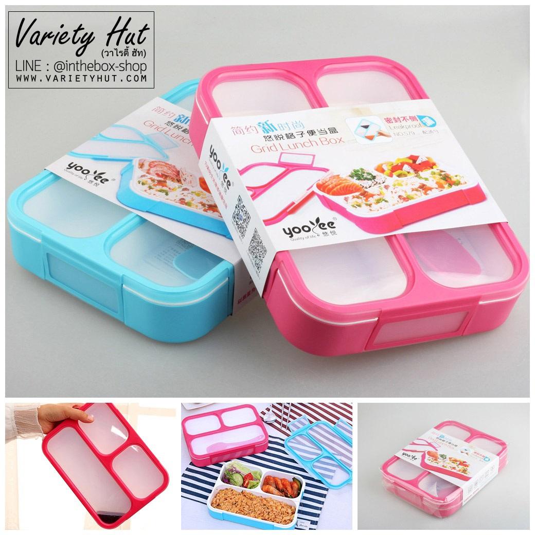 กล่องข้าวหลุม 3 ช่อง กล่องข้าวอุ่นไมโครเวฟได้ ฝาล็อคแน่นกันหก มีช้อนในกล่อง
