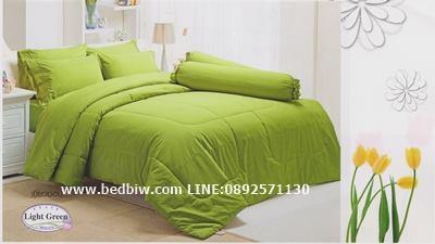 ชุดเครื่องนอน ผ้าปูที่นอน ทิวลิป สีพื้น tulip สีเขียวอ่อน