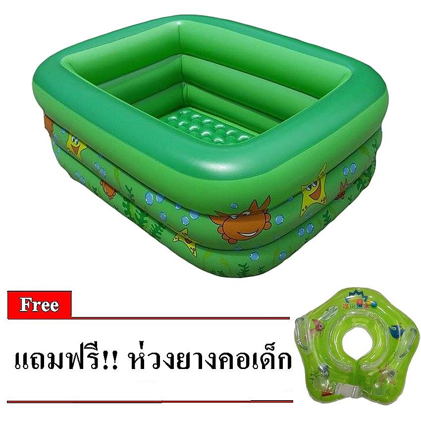 สระน้ำเด็กสีเขียวลายเพื่อนรักใต้น้ำ (แถมฟรีห่วงยางคอเด็ก)
