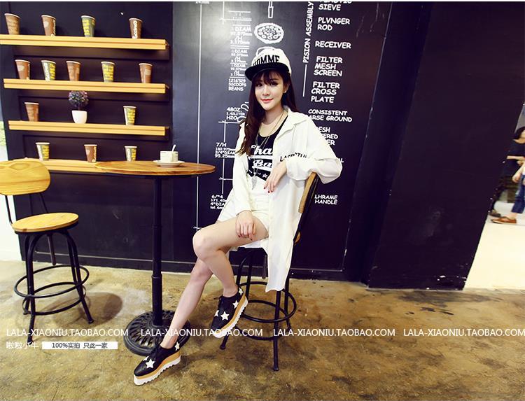 รับตัวแทนจำหน่ายเสื้อคลุมแฟชั่นเกาหลีแขนยาวสีขาว