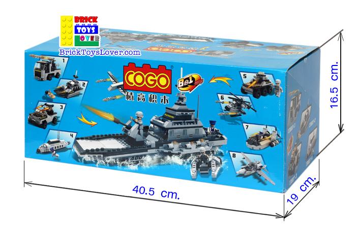 13007 เรือรบพิฆาติ ของเล่น ตัวต่อ เลโก้จีน ราคาถูก เชียงใหม่ www.bricktoyslover.com Brick Toys Lover ตัวต่อจิ๋ว Mini Blocks ตัวต่อนาโน คุณภาพดี
