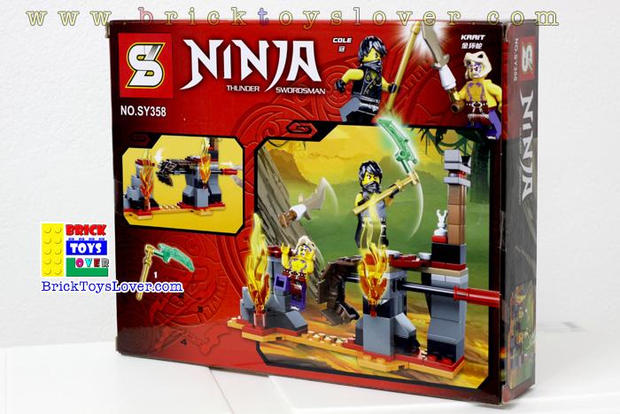 SY358 มินิฟิกเกอร์ Ninja ของเล่น ตัวต่อ เลโก้จีน ราคาถูก คุณภาพดี เชียงใหม่