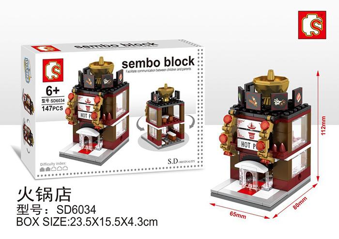 SD6034 Mini Street ของเล่นตัวต่อร้านอาหาร Hot pot สุกี้และชาบูชาบู
