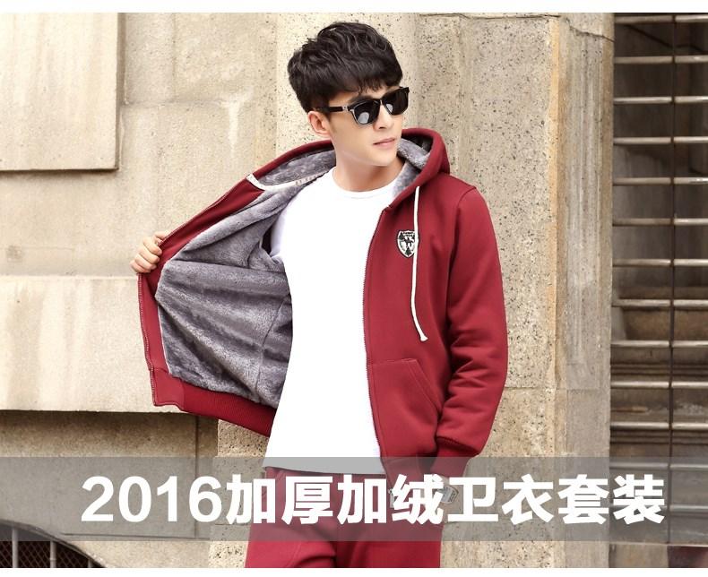 ชุดเช็ท | เสื้อกันหนาว Style เกาหลี มีหมวก Hood มาพร้อมกับกางเกง บุกำมะหยี่หนา ชุดเซ็ท 2 ชิ้น แนว Sport