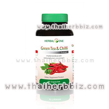 สารสกัดจากชาเขียวและพริก อ้วยอันโอสถ เฮอร์บัลวัน Herbal One