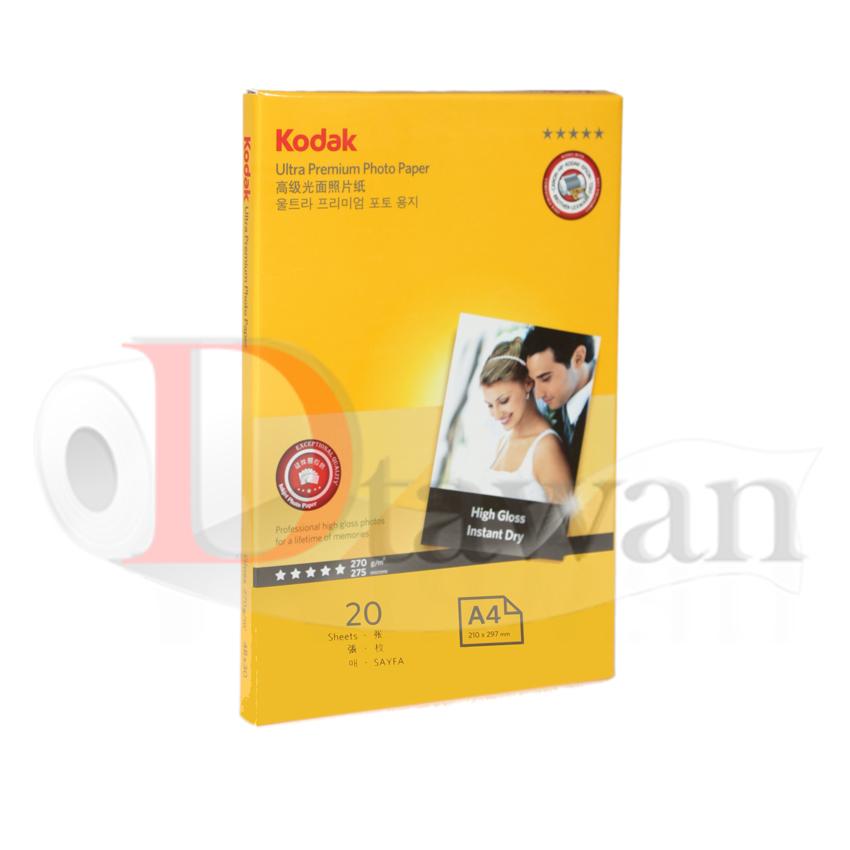 กระดาษโฟโต้โกดัก (Kodak) 270g ชนิดผิวมัน ขนาด A4 สำหรับปริ้นรูปถ่าย และ โพลารอยด์