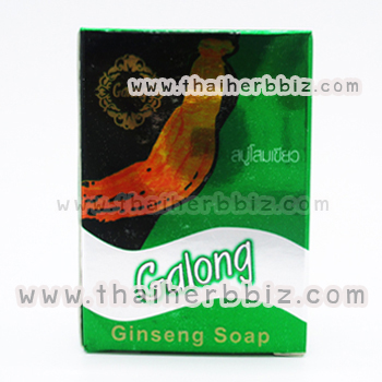 สบู่โสมเขียว การอง Galong