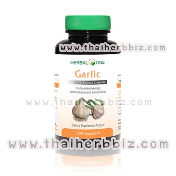 การ์ลิค กระเทียมสกัดชนิดแคปซูล อ้วยอันโอสถ เฮอร์บัลวัน Herbal One
