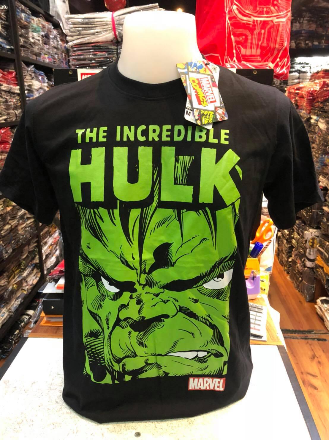 ฮัลค์ สีดำ (Hulk Green logo Black CODE:1068)