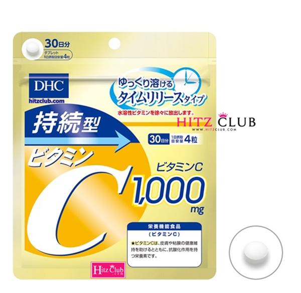 DHC vitamin C Sustainable 1,000 mg. (30 วัน) ช่วยให้ผิวกระจ่างใส ลดฝ้า ลดจุดด่างดำ ป้องกันหวัด ชนิดเม็ดละลายช้า ช่วยให้ร่างกายดูดซึมวิตามินซีได้อย่างเต็มประสิทธิภาพ