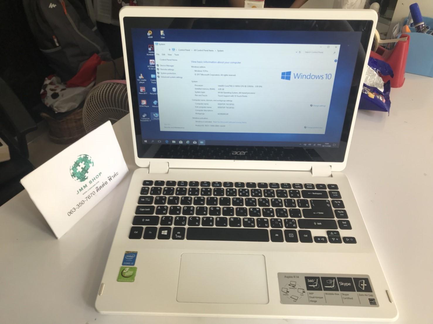 JMM-110 ขายโน๊ตบุ๊ค Acer Aspire R14 สีขาว หน้าจอปรับหมุนได้ 360 องศา