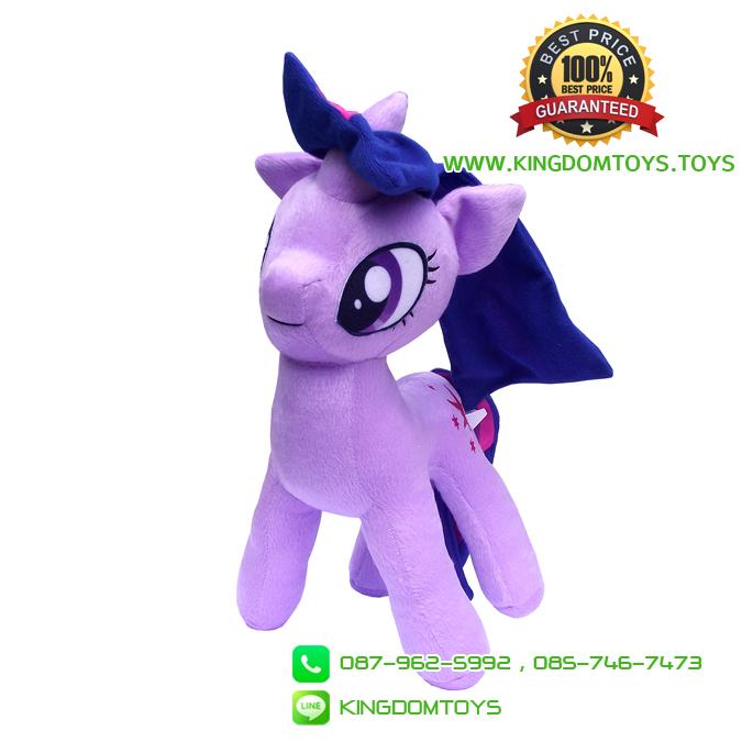 ตุ๊กตามาโพนี่ Twilight Sparkle 10 นิ้ว [My Little Pony]