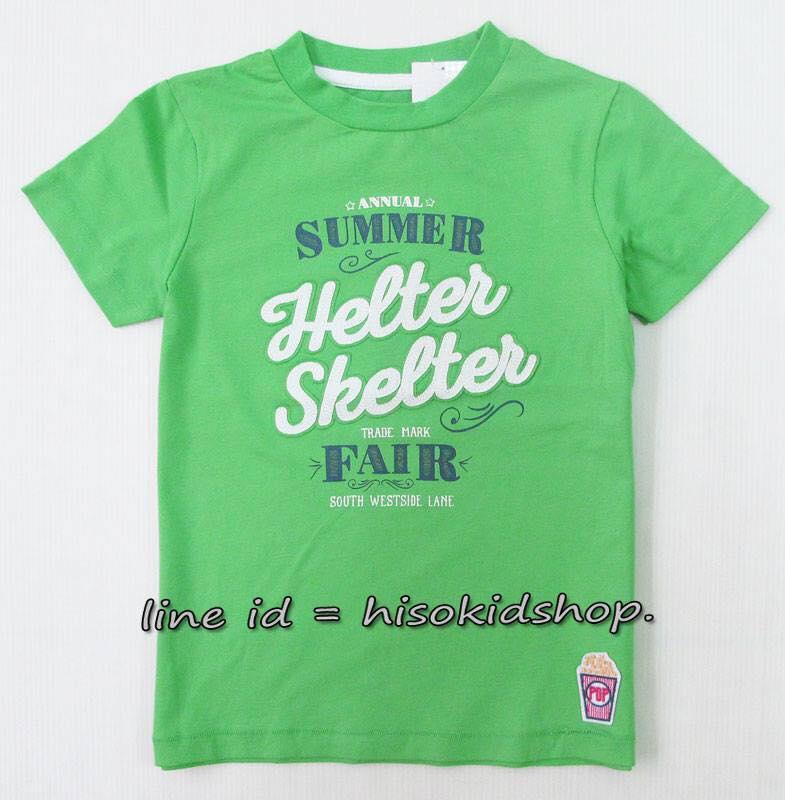1782 Basic Boy T-Shirt - Green ขนาด 5-6 ปี