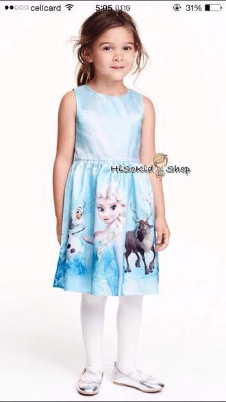 1112 H&M Tulle Dress - Blue ขนาด 8-10,10-12 ปี