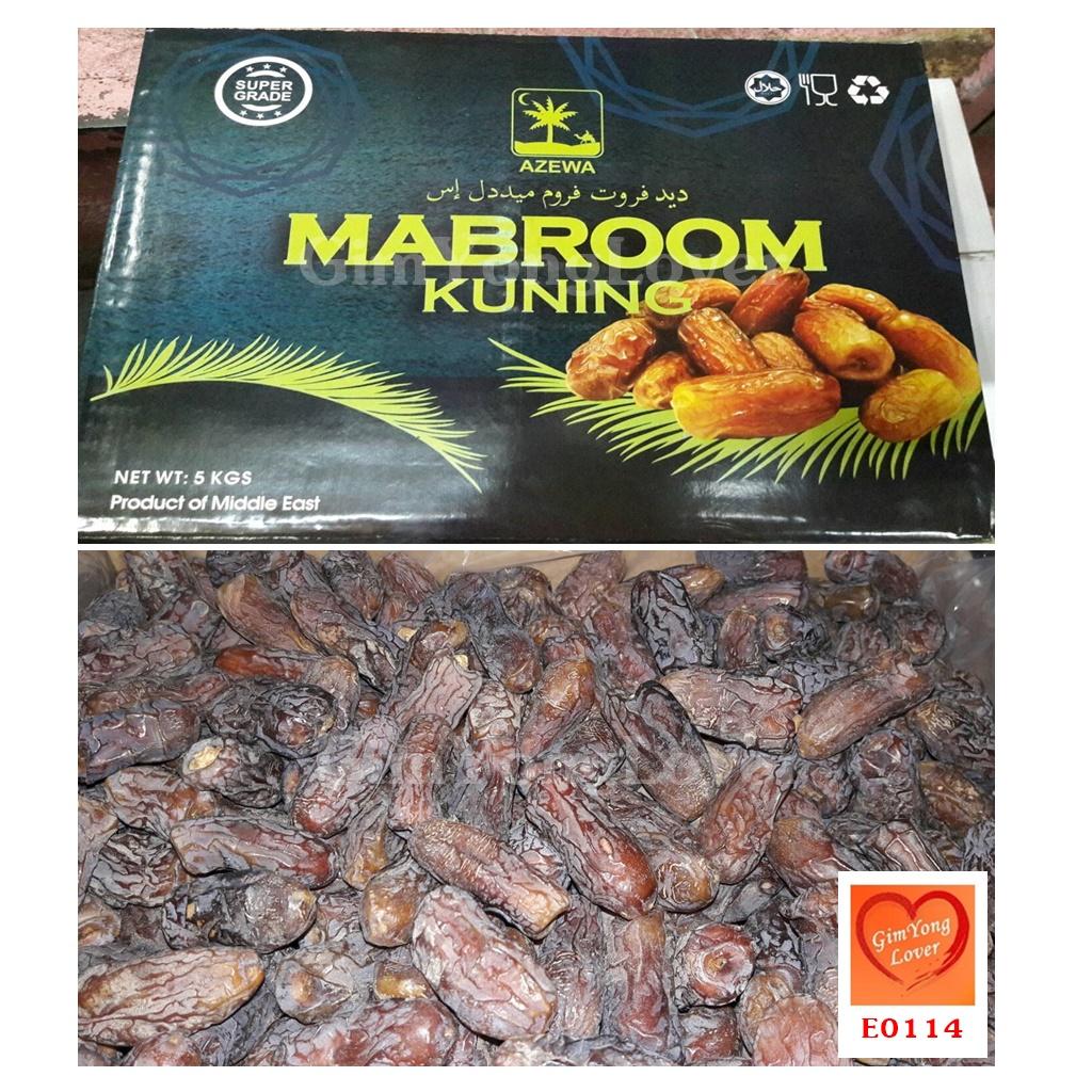 อินทผาลัมพันธุ์ MABROOM