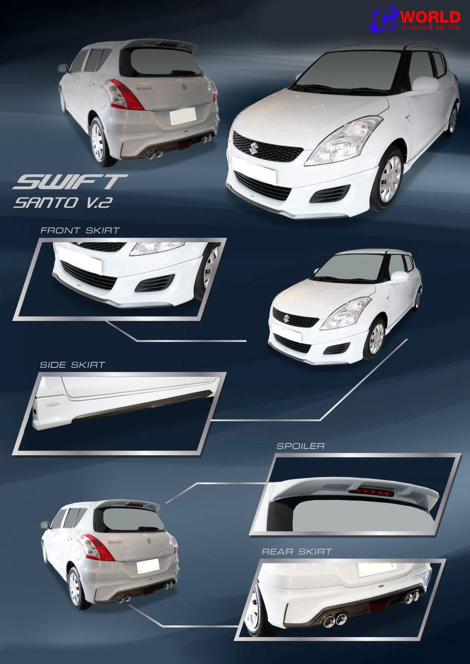 ชุดสเกิร์ต Suzuki Swift