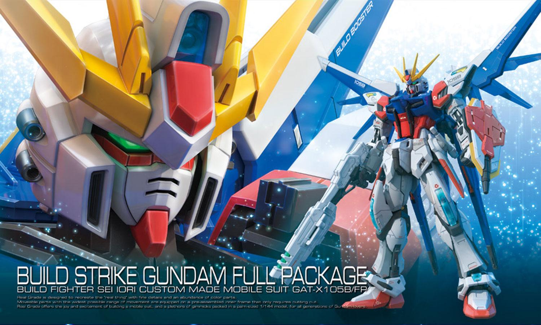 RG023 Build Strike Gundam Full Package 2500yen