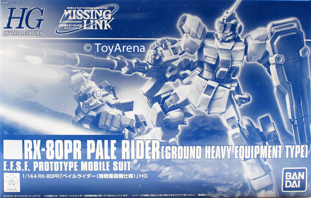P-bandai HGUC 1/144 Pale Rider Ground Type