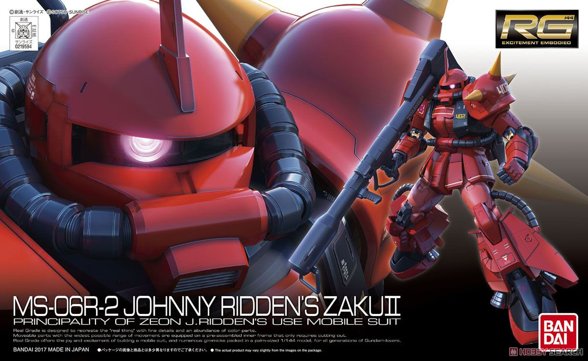Bandai Model Kit Gundam Decal 87 Rg Zaku Ms-06s Accessori