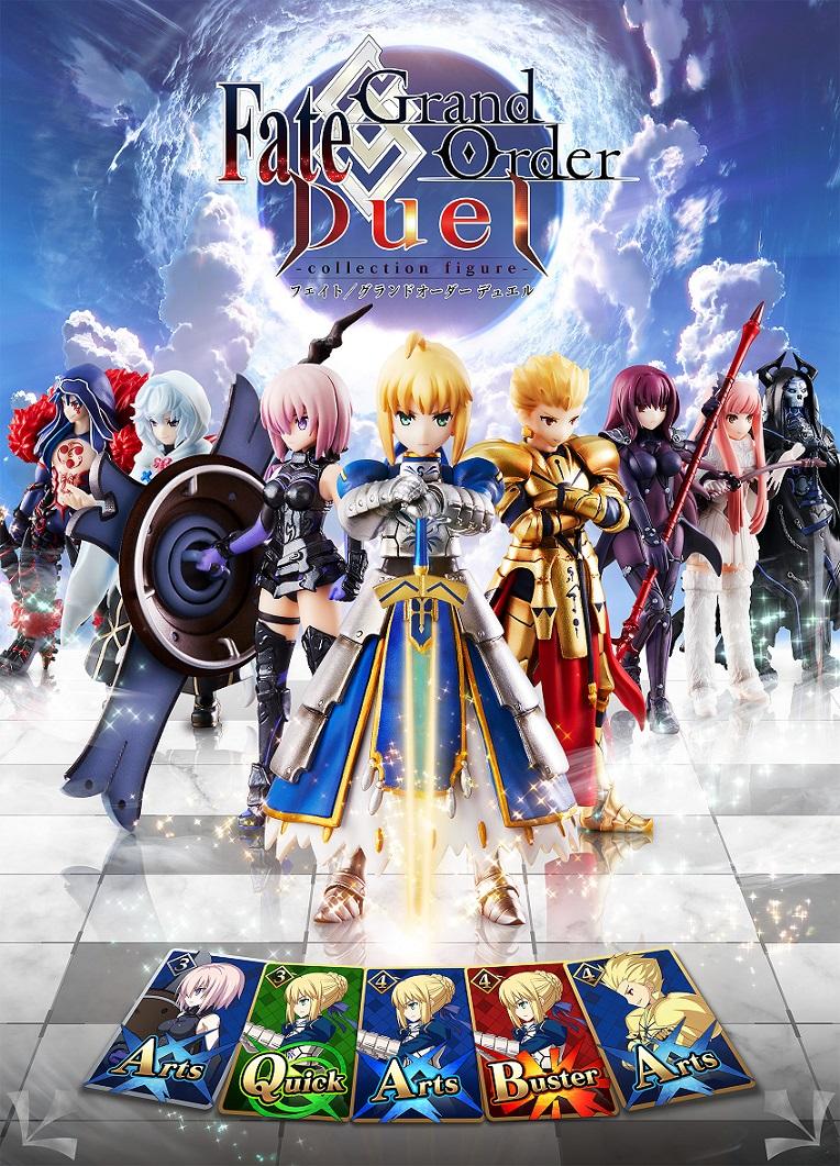เปิดรับPreorder มีค่ามัดจำ 800 บาท Fate/Grand Order Duel -collection figure- Vol.1**ได้8ตัว + ตัวพิเศษ1ตัว**