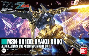 HGuc200 1/144 Hyaku Shiki revive 1800yen