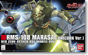 hg1/144 138 marasai (unicorn ver.)