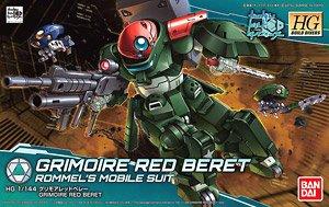 (เหลือ 1 ชิ้น รอเมล์ฉบับที่2 ยืนยัน ก่อนโอน) HGBD 1/144 Grimoire Red Beret 1800yen