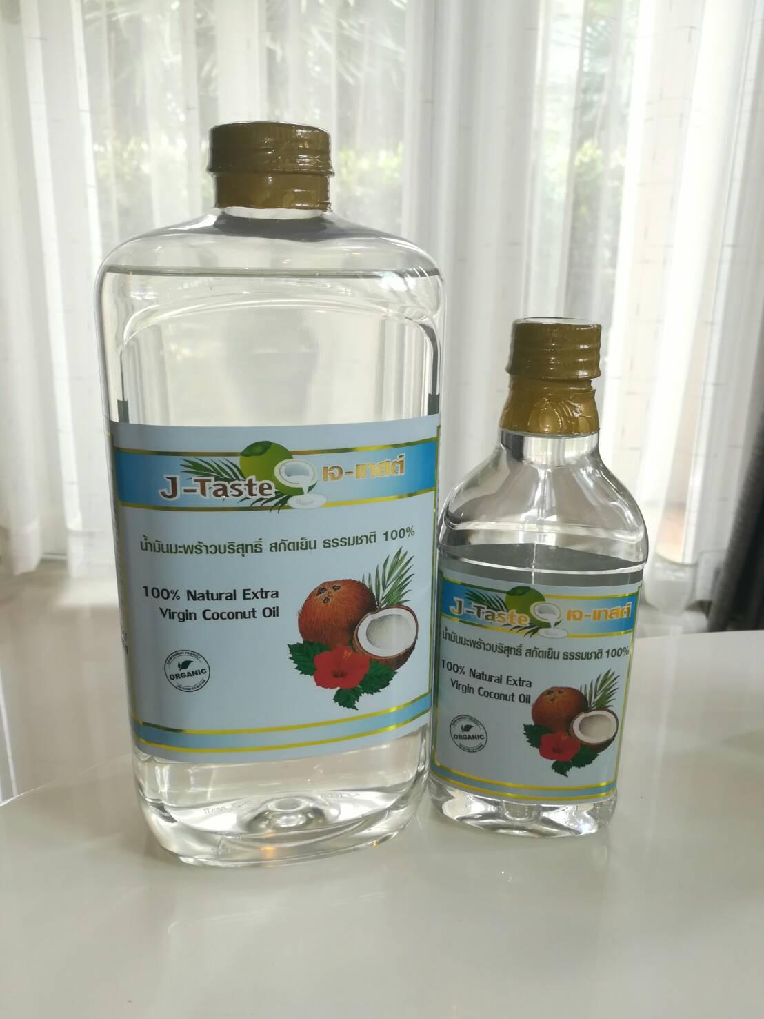 น้ำมันมะพร้าวบริสุทธิ์ สกัดเย็น ธรรมชาติ 100% เจ-เทสต์ ขนาด1 ลิตร+250 มล.