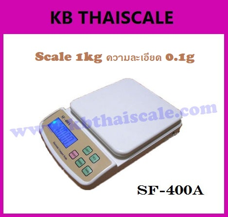 ตาชั่งดิจิตอล เครื่องชั่งดิจิตอล เครื่องชั่งอาหาร DIgital balance Scale 1kg ความละเอียด 0.1g SF-400A เกรด A