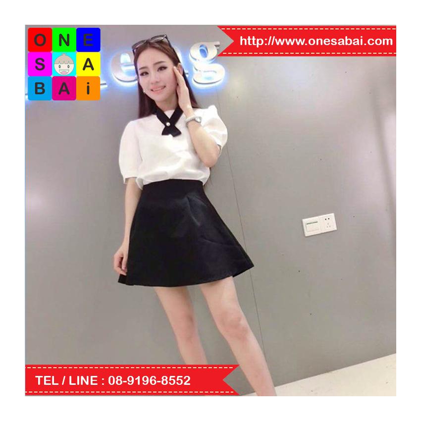 ชุด 2 ชิ้น เสื้อแฟชั่น แขนตุ๊กตา ซิปหลัง แต่งโบว์ สีขาว + กระโปรงสั้น สีดำ