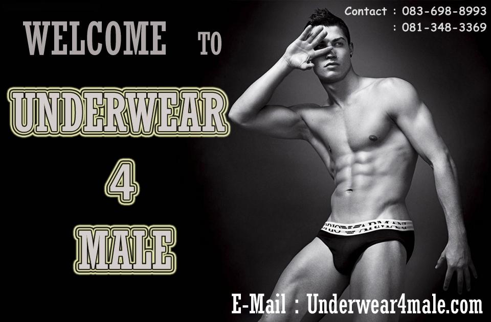Underwear 4 Male