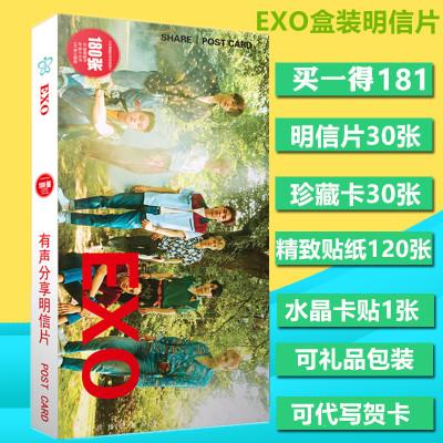 โปสการ์ด EXO THE WAR