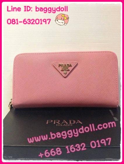 Prada Zippy Wallet กระเป๋าสตางค์ปราด้า ใบยาวซิปรอบ ** เกรดAAA+ **