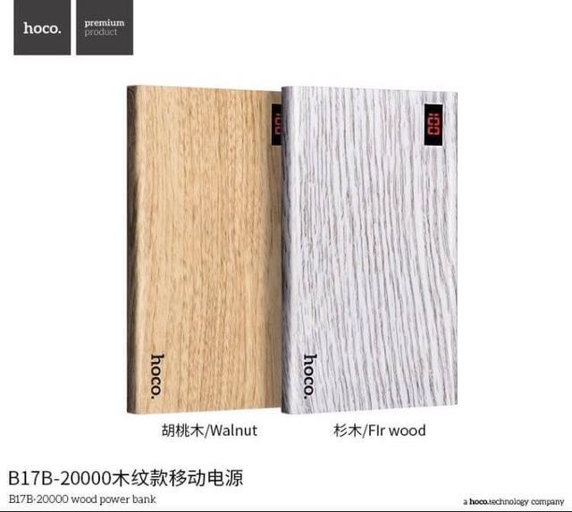 Hoco B17 20000mAh LCD