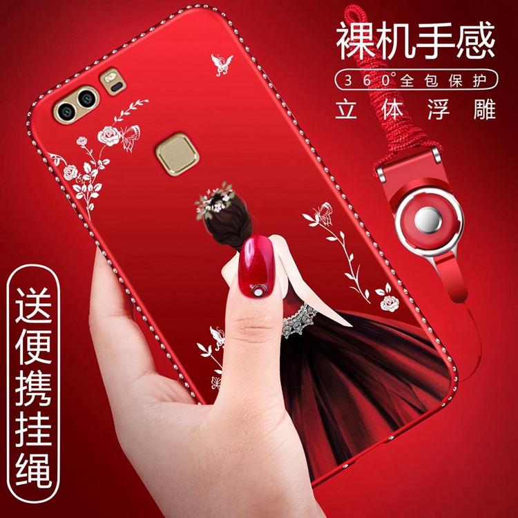 เคส Huawei P9 รุ่น Princess