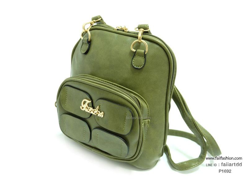กระเป๋าแฟชั่น สไตล์เกาหลี ปรับเป็นเป้หรือสะพายข้างได้เย็บแต่งแผ่นหนังและโลโก้