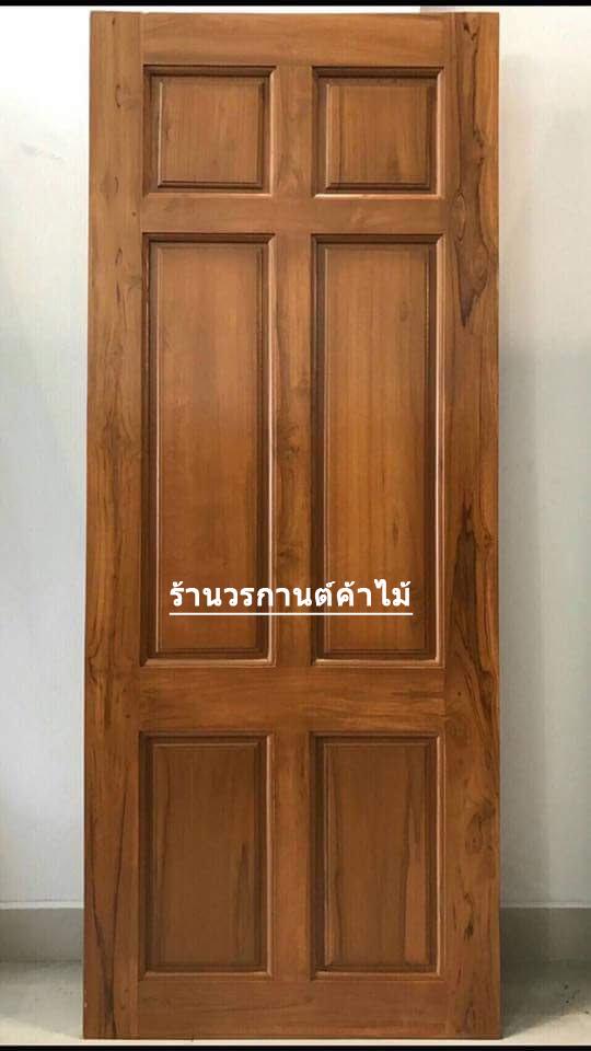 ประตูไม้สักบานเดี่ยว 6ฟัก เกรดA, B+ รหัส C70