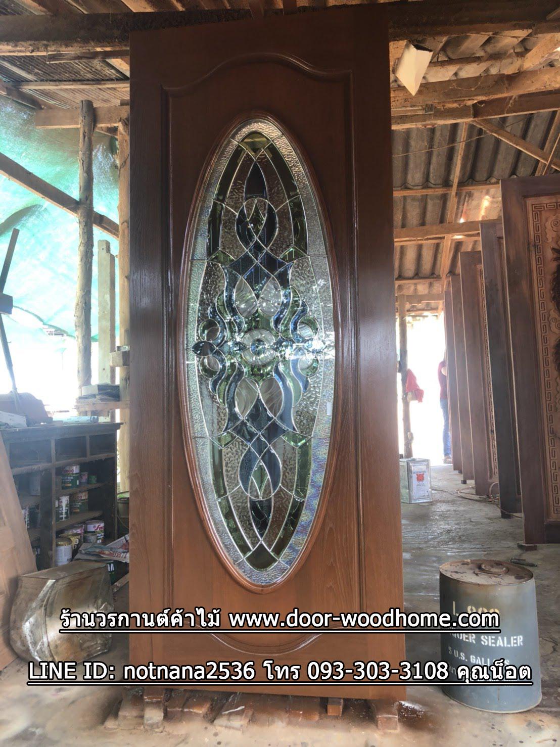 ประตูไม้สักกระจกนิรภัย วงรีเต็มบาน เกรดA รหัส A147